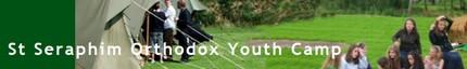 seraphim_youth_camp